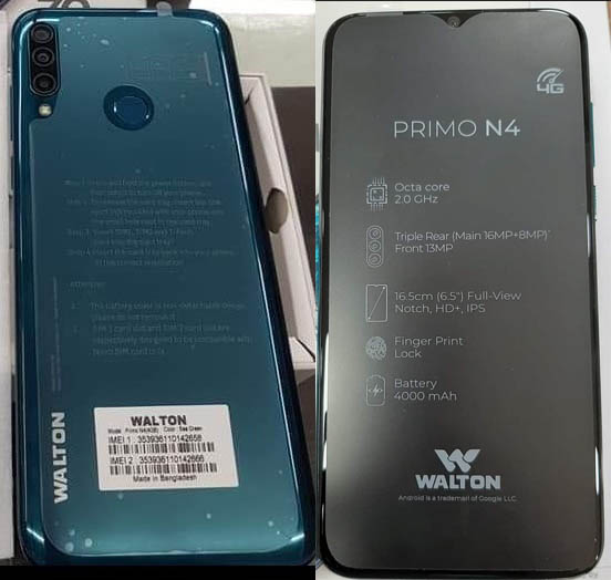 Walton Primo N4 Flash File