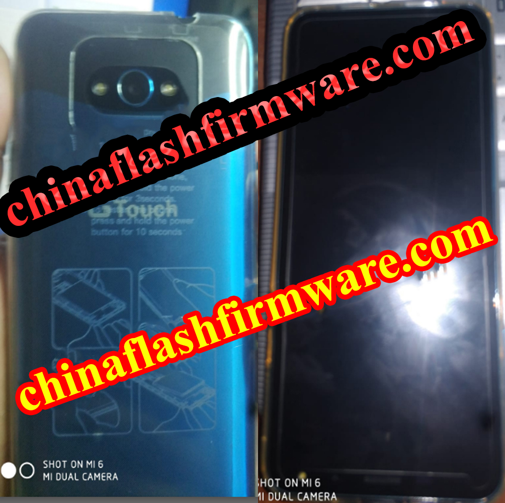 Gtouch G5 Firmware