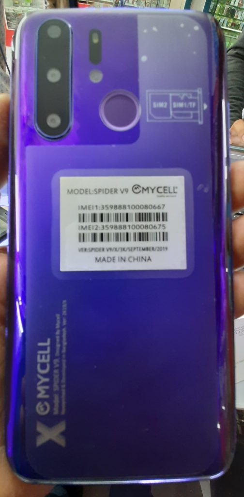 Mycell Spider V9 official firmware