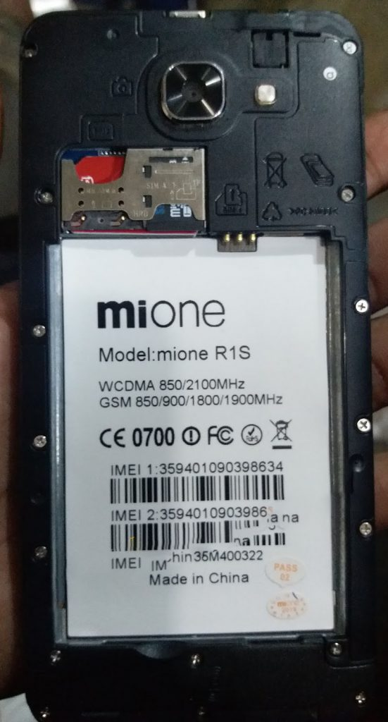Mione R1S Firmware