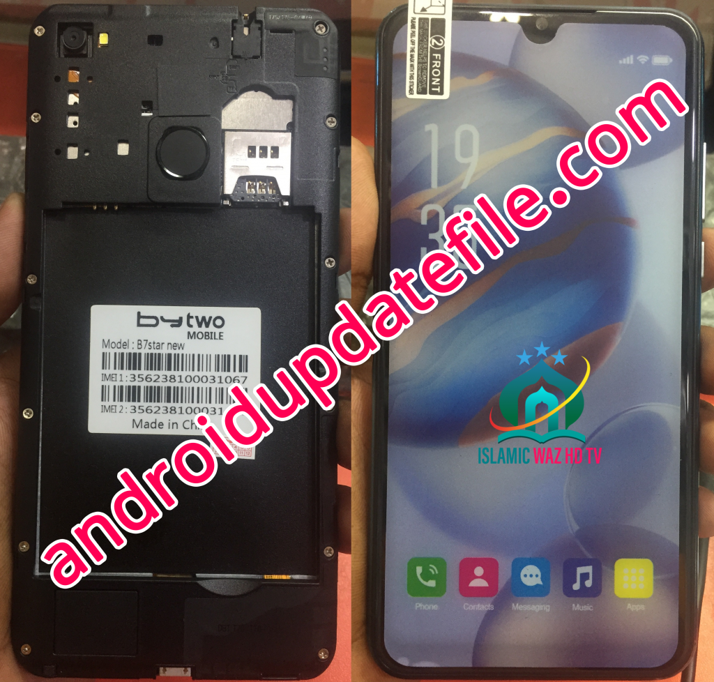 Bytwo B7Star new firmware