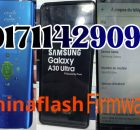 Samsung Clone A30 Ultra flash file